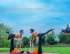 长沙开福区附近资质好的瑜伽培训机构 零基础学习