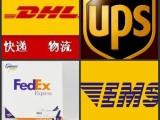 南山国际DHL快递UPS快递FEDEX快递电话