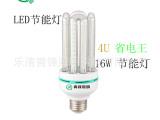 16W LED节能灯 u型节能灯 led灯泡 玉米灯 u型灯管l