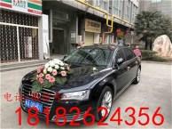 渭南华县婚车租赁价格 租婚车价格表 婚车头车