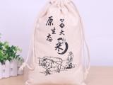 新乡杂粮包装袋定做 新乡帆布面粉袋定制 新乡棉布大米袋厂家