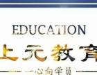 滁州在哪里学习日语滁州学日语培训班怎么样