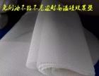 硅胶笼屉布卫生食品蒸垫耐高温不粘笼屉布