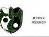 数据加密_防泄漏_图纸加密_企业文档安全管理软件科诺斯科