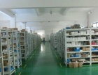 出租服装仓、食品仓、箱包仓、日化仓、小电器小百货仓