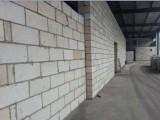 南通海门厂房轻质砖隔墙海门商场装修海门超市翻新吊顶隔墙