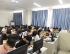 选择java培训,北京java培训机构哪家好