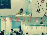 镇江小学一对一 名思教育