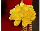 兰州七里河黄金回收 安宁黄金回收 城关区回收黄金黄金回收