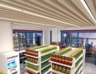 合肥中小型超市便利店装修,健康生鲜一级便利
