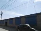 北旺 华能气站南280米路西 仓库 380平米