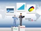优质建站网络推广春节回馈市场,便宜到家走过路过不要错过!