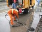 保定新市管道清淤 下水道封堵检测