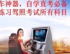 宁波自学直考实行,怎么样进入驾培行业捞钱