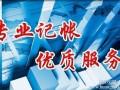 0元注册朝阳公司只需3000即可拿到执照和章