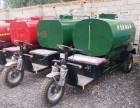 张家界出售小型洒水电动三轮洒水车现车直销