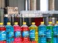 玻璃水生产办厂要求、玻璃水设备供应