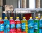 多方面支持办厂、玻璃水生产办厂设备供应