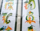 中国经典绘画