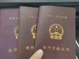 2020年浦口区幼师资格证报名 江浦幼师证培训班