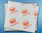 供应炸货包装纸,汉堡纸,小吃包装淋膜纸