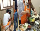 原味汤粉技术培训中心