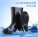 中筒雨鞋女款防滑耐磨高筒雨靴时尚水鞋女士防水水靴胶鞋