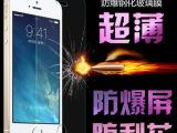iphone5s钢化玻璃膜 iphone4玻璃膜 苹果4s手机钢
