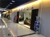 江苏省苏州市太仓亿立商贸城售楼处地址