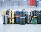 庐阳区申通快递行李包裹大件快运 长途搬家快运
