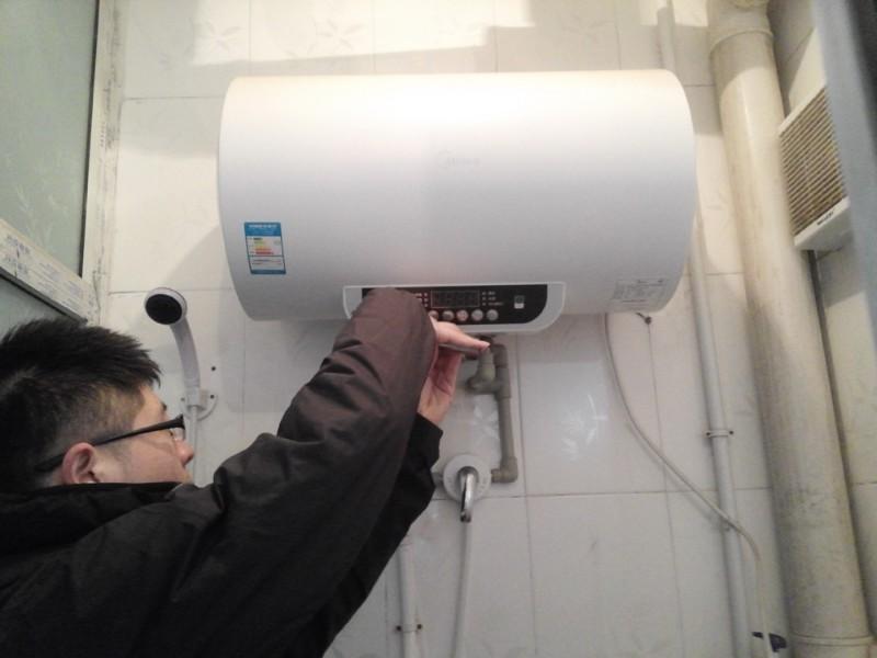 成都万家乐热水器各维修24小时服务维修联系方式多少?