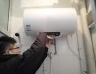 欢迎访问~!西安红日热水器维修~网站-欢迎您