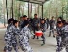 韶关市时代阳光拓展训练基地