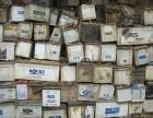 沈阳市专业蓄电池回收 报废电池回收 专业电池收购