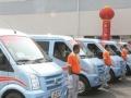 自家的面包车对外客运出租小型搬家提送货有出租车发票
