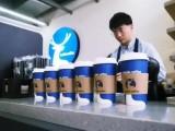 珠海luckin coffee加盟,瑞幸咖啡加盟招商中