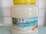 奶茶原料 刨冰冰粥原料  餐饮专用果肉     桶装椰果