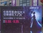 大型互动展品雨屋现货租赁,上海万迪文化专业提供雨屋