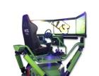 【梦幻时空】VR赛车|三屏六轴赛车|VR设备生产厂
