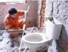 石家庄专业马桶疏通 马桶与地砖间隙漏水维修