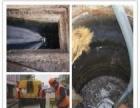 天水专业清理化粪池 疏通清洗下水管道 清洗污水管道