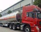 转让 油罐车东风2至40吨油车低价促销