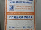 石膏基保温砂浆特价供应 南京石膏保温砂浆厂家直销