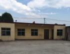 东高村路口 厂房 2000平米