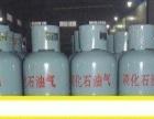 淮气液化气配送