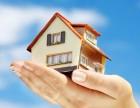 上海浦东房屋买卖违约,房屋买卖 租赁合合同纠纷律师咨询