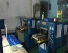 惠州求购25T硫化机