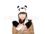 东方神起sj帽子 动物帽/卡通帽子 绝对正版 多款入-熊猫款
