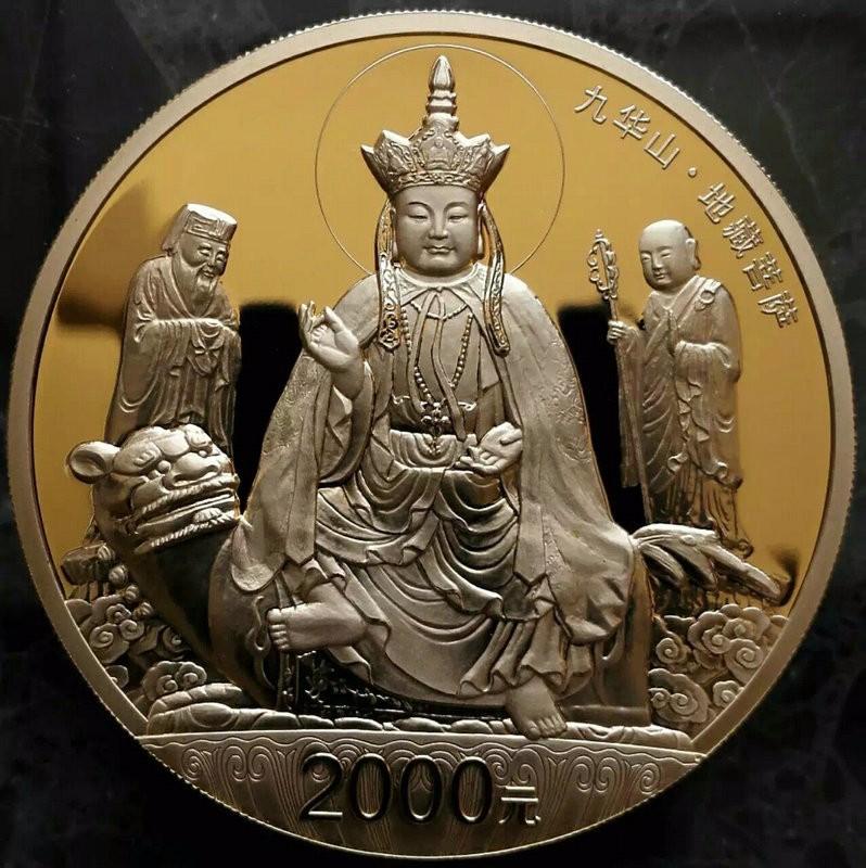 收邮票 纪念币 龙钞 建国钞 奥运钞 金银币 金银锭