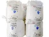 厂家销售优质营养强化剂L-组氨酸盐酸盐
